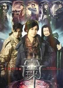 Священная жемчужина    Китай 2011