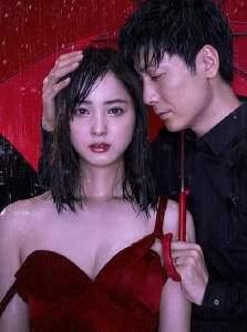 Ты мила, когда идет дождь   Япония 2017