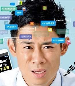 Смартфон в голове Япония 2017