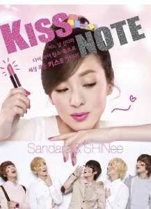 Тетрадь поцелуев  Южная Корея 2012
