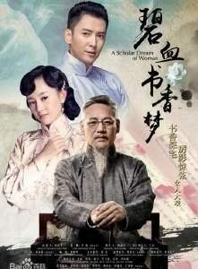 Женская мечта об образовании/ Мечта женщины о просвещении   Китай 2015