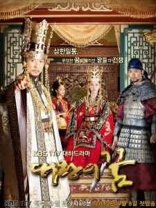 Мечта Великого Короля  Южная Корея 2012