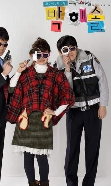 Девчонка детектив Пак Хэ Соль Южная Корея 2012