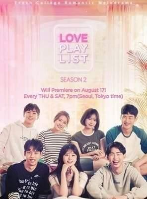 Любовный плейлист 2 Южная Корея 2017