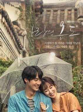 Температура любви / Любовная горячка Южная Корея 2017