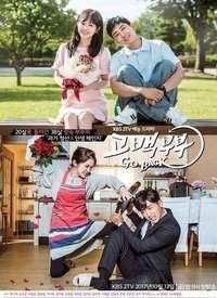 Достойная пара / Два сапога пара / Возвращение супругов Южная Корея 2017