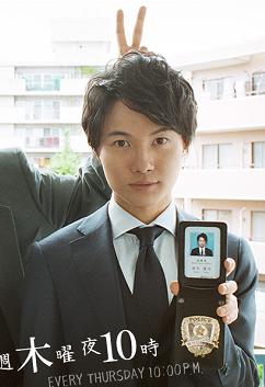 Детектив Югами Япония 2017