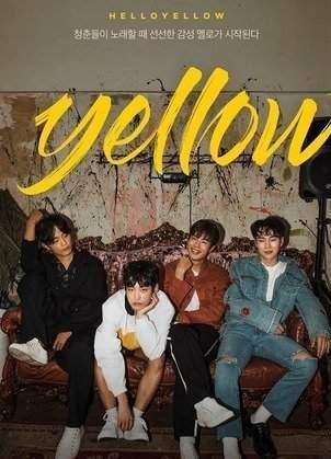 Желтый Южная Корея 2017