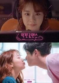 Роман напоследок Южная Корея 2017