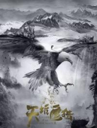 Соколиная охота на Тянь Кэн 2018